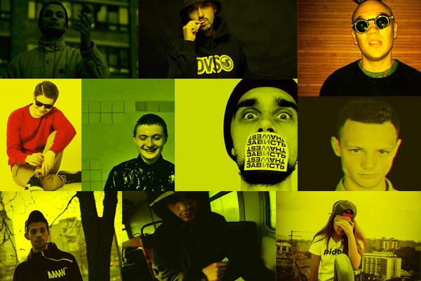 хип-хоп в Украине, украинский рэп