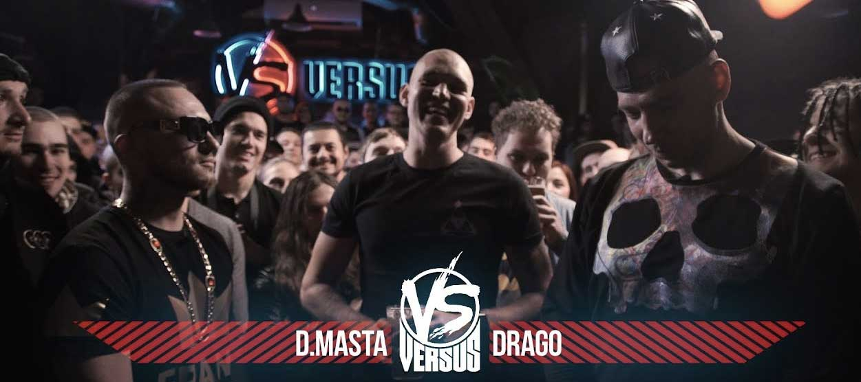 VERSUS #6 (сезон IV): D.Masta VS Drago