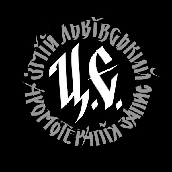 Ветеран Українського репу, треки якого ви могли чути під ніком Snake, випустив альбом Ц. Є. зі старим добрим звуком та націоналістичними алюзіями й реферами.