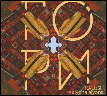 Kalush,Gory (feat. alyona alyona), український реп